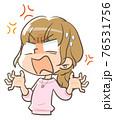 怒りを抑えられず叫ぶ女の子2 76531756