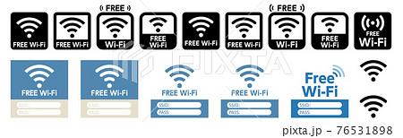 FREE Wi-Fiのアイコン 76531898