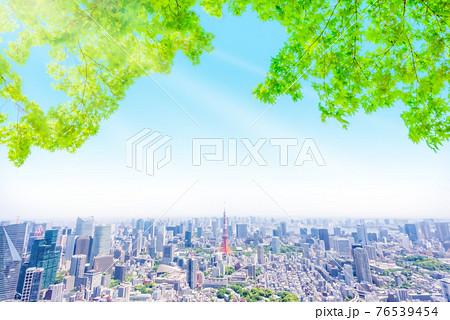 初夏の都市風景 76539454