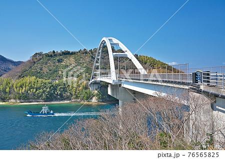 【岡村大橋】 愛媛県今治市関前岡村 76565825