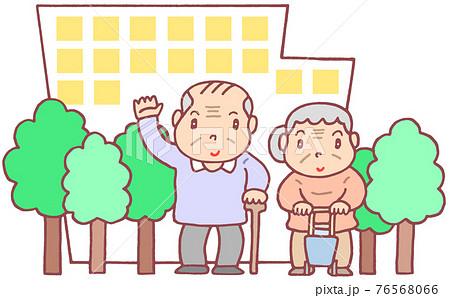 介護施設・高齢者施設 76568066