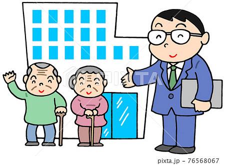 介護施設・老人ホーム 76568067