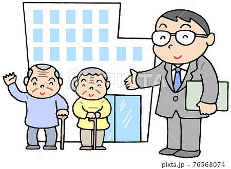 介護施設・老人ホーム 76568074