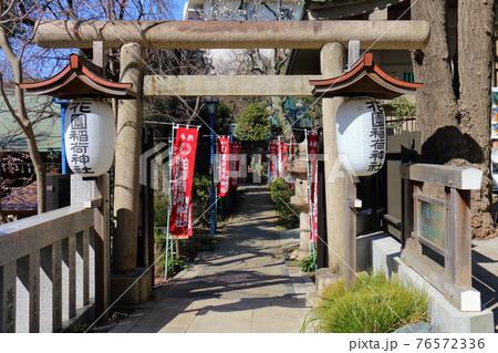 東京都台東区上野公園にある花園稲荷神社と鳥居 76572336