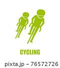 サイクリング・自転車競技・競輪のアイコン 76572726