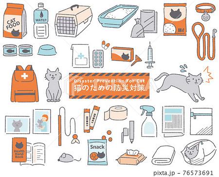 猫の防災グッズイラストセット 76573691