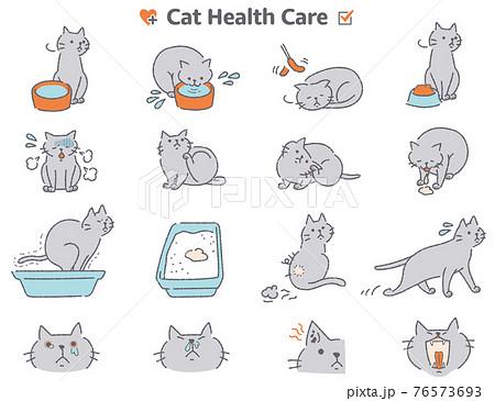 猫の体調症状イラストセット 76573693
