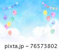 風船と青空 水彩風 76573802