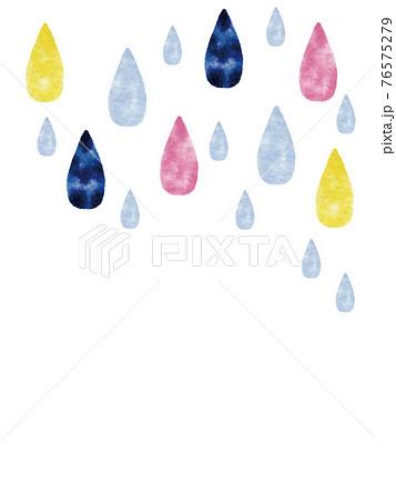 雨・梅雨・天気・カラフル 76575279