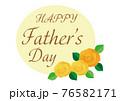 父の日 バラ フレーム タイトル 10 76582171