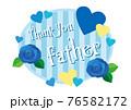 父の日 バラ フレーム タイトル 01 76582172