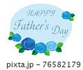 父の日 バラ フレーム タイトル 07 76582179