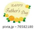 父の日 バラ フレーム タイトル 08 76582180