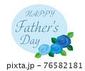 父の日 バラ フレーム タイトル 09 76582181