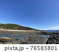 南紀熊野ジオパーク 八十磯の波食棚 干潮時 76583801
