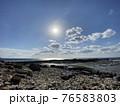 南紀熊野ジオパーク 八十磯の波食棚 干潮時 76583803