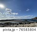 南紀熊野ジオパーク 八十磯の波食棚 干潮時 76583804