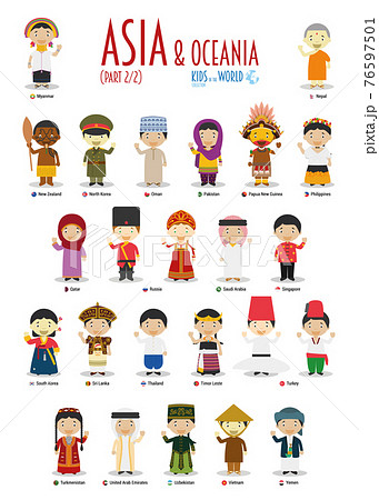 Kids and nationalities of the world vector: Asia and Oceania Set 2 of 2. Set of 24 characters dressed in different national costumes. 76597501
