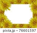 タンポポに、四角い白色コピースペース 76601597