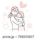 手描き1color ママ大好き 抱きつく娘 母の日 76605807