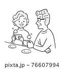 ベクターイラスト素材:飲み物を飲んでリラックスするシニア夫婦 76607994