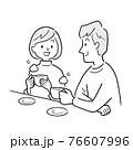 ベクターイラスト素材:飲み物を飲んでリラックスするカップル、夫婦 76607996