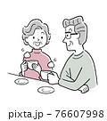 ベクターイラスト素材:飲み物を飲んでリラックスするシニア夫婦 76607998