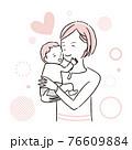 手描き1color ママ大好き 赤ちゃんに頬擦り 76609884