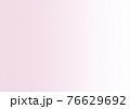 ハーフトーン ぼかし (背景素材) 薄い ピンク 76629692