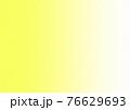 ハーフトーン ぼかし (背景素材) 黄色 76629693
