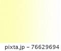 ハーフトーン ぼかし (背景素材) 薄い 黄色 76629694