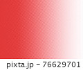 ハーフトーン ぼかし (背景素材) 赤 76629701
