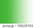 ハーフトーン ぼかし (背景素材) 緑 76629703