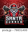 Santa gunner esport mascot logo design  76631400