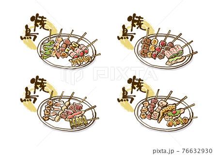焼き鳥-皿盛り-ベクター 76632930