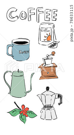 コーヒーグッズセット 76633115