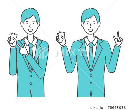 スマホを持つ スーツを着た男性 76653038