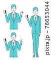 初心者マークを持つ スーツを着た男性 76653044