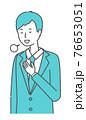 ほっとする・胸を撫で下ろす スーツを着た男性 76653051