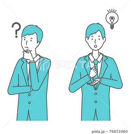 考える・納得する スーツを着た男性 76653060