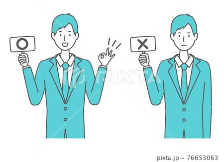 正解・不正解の看板を持つ スーツを着た男性 76653063