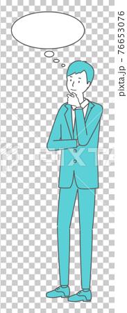考えるスーツの男性 76653076