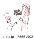 手描き1color ママ大好き息子 カーネーションを喜ぶママ 76661502