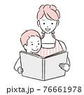 手描き1color  読み聞かせ 息子と母親 76661978