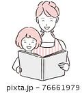 手描き1color  読み聞かせ 娘と母親 76661979