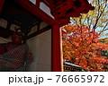 室生寺の風景 76665972
