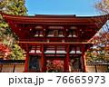 室生寺の風景 76665973