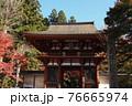 室生寺の風景 76665974