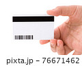 Plastic Digital Data Card 76671462