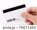 Plastic Digital Data Card 76671463